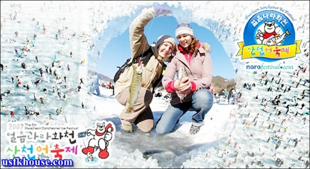 Hwacheon Sancheoneo Ice Festival (6)