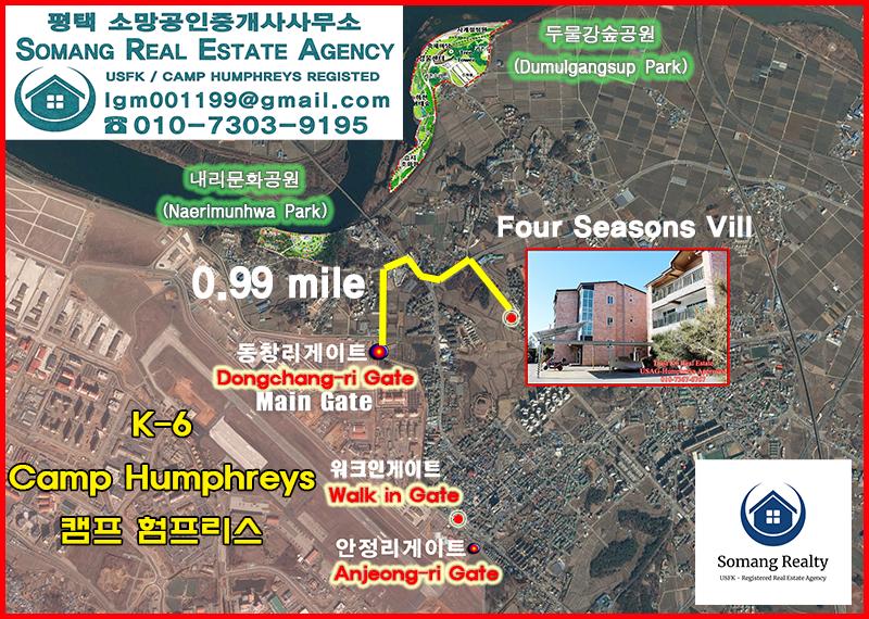 four seasons vill location 포시즌빌