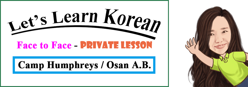 Let's Learn Korean Private Lesson for Korean Language