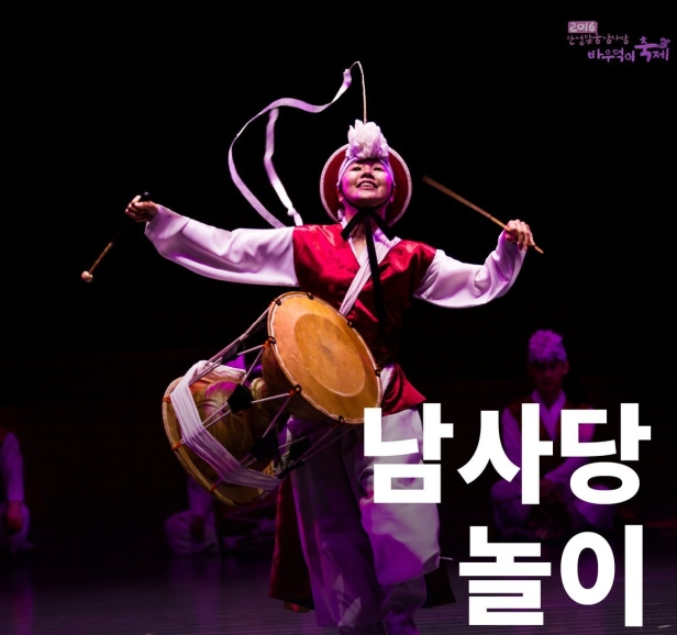 anseong-matchum-namsadang-baudeogi-festival-11.jpg