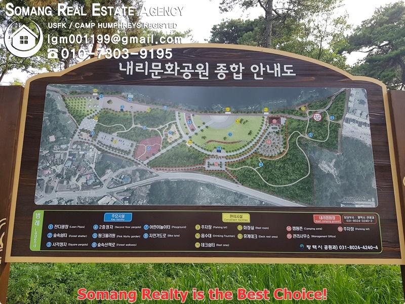 Naeri Park - 내리문화공원 (1)
