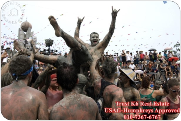 Boryeong Mud Festival (1)