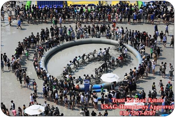 Boryeong Mud Festival (10)