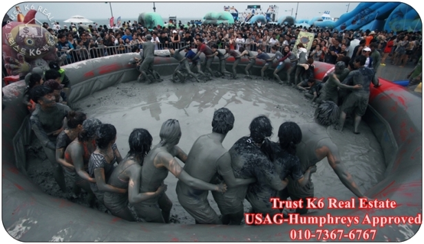 Boryeong Mud Festival (2)