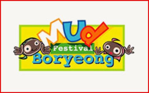 Boryeong Mud Festival-trustk6 (3)