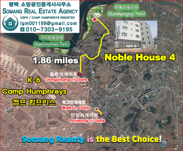 noble house 4 - location