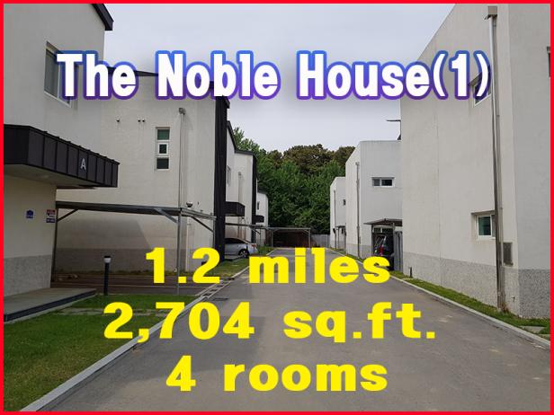 1층거실-Noble House(I) (14)-1