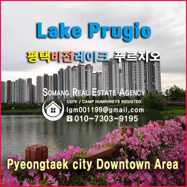 lake prugio1