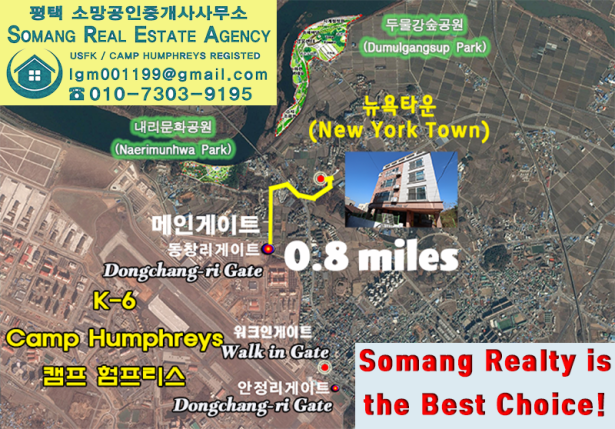 New York Town location - somang realty