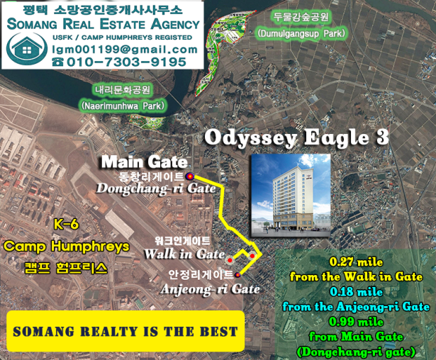 odyssey eagle-location1
