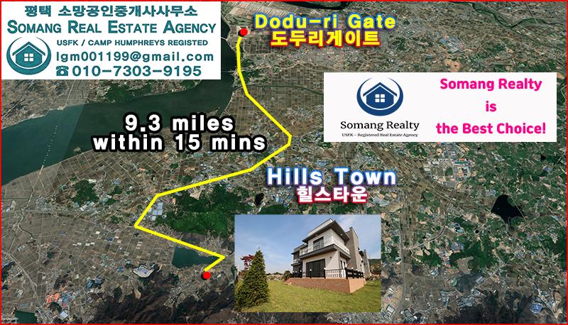 hills town-힐스타운 위치
