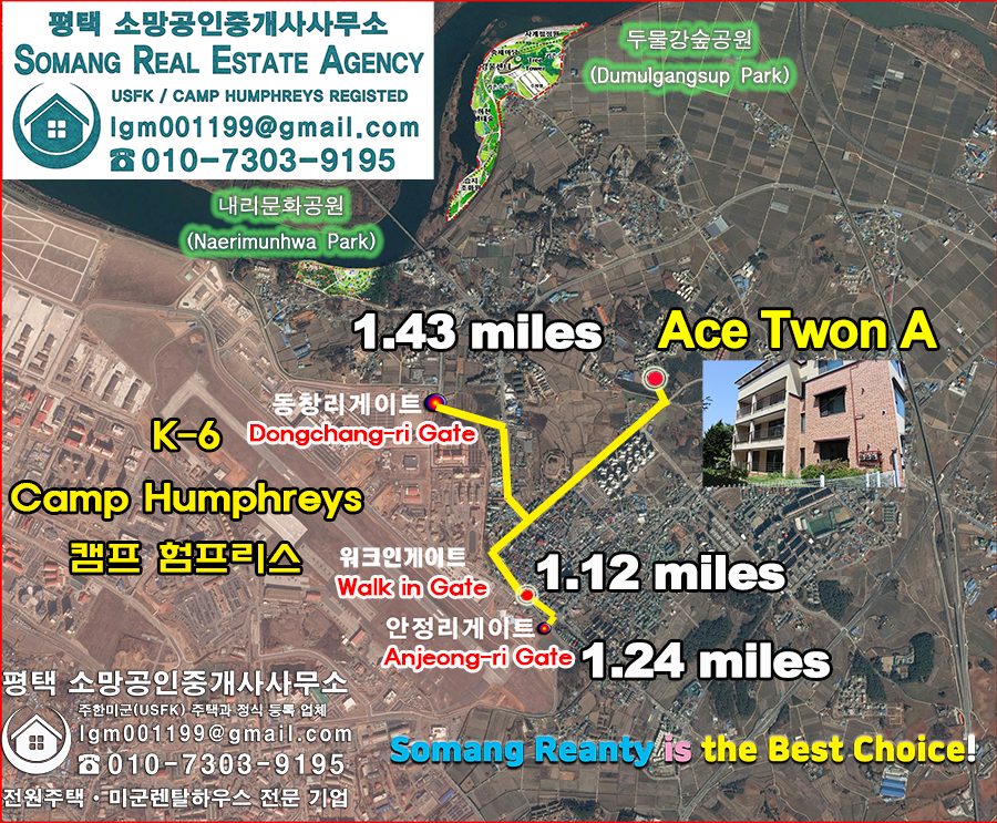 ace town a4 location