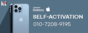 CELL PHONE Self-Activation with Video clip(Explanation) – KT (Korea Telecom)